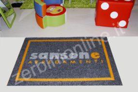 tappeto fondo grigio sansone arredamenti, zerbini personalizzati, tappeti su misura, zerbino personalizzato, tappeti personalizzati, napoli.